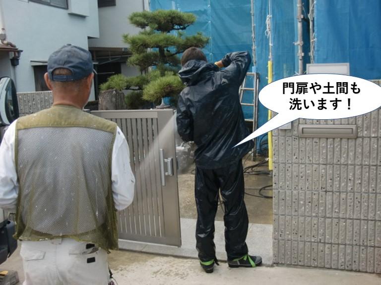 岸和田市の門扉や土間も洗います