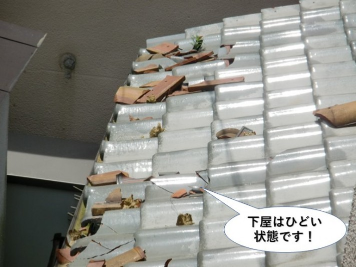 泉佐野市の下屋はひどい状態です