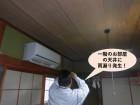 岸和田市の一階のお部屋の天井に雨漏り発生