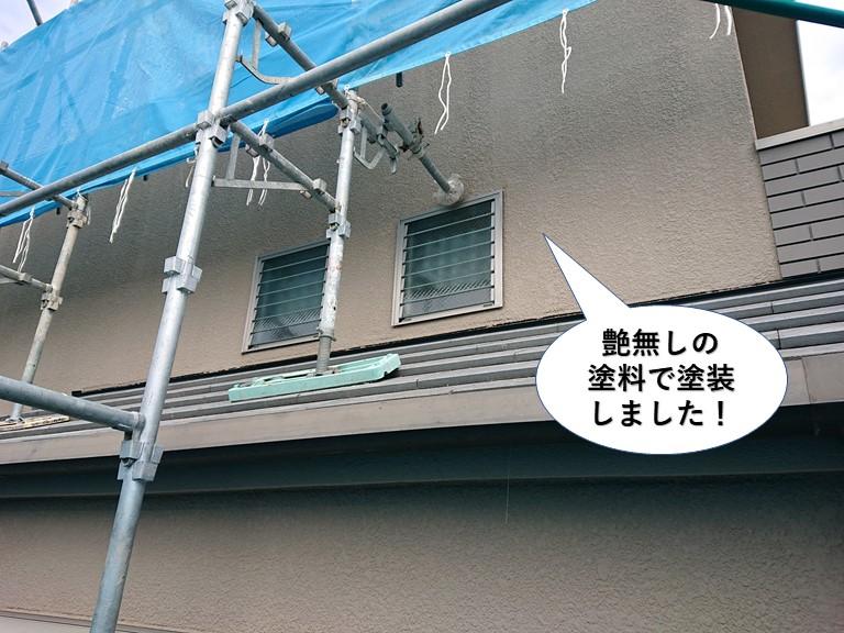 泉大津市の外壁を艶無しの塗料で塗装