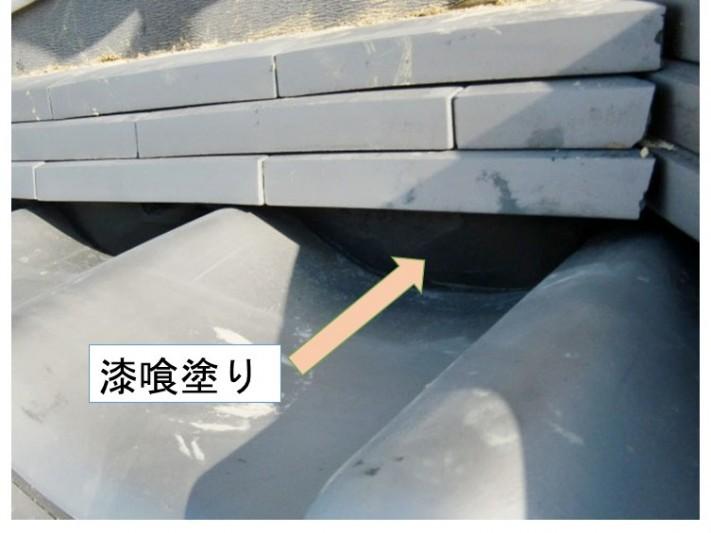 岸和田市東大路町の和瓦の屋根葺き替えで棟瓦の漆喰ぬり