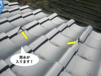 岸和田井の下屋から雨水が入ります