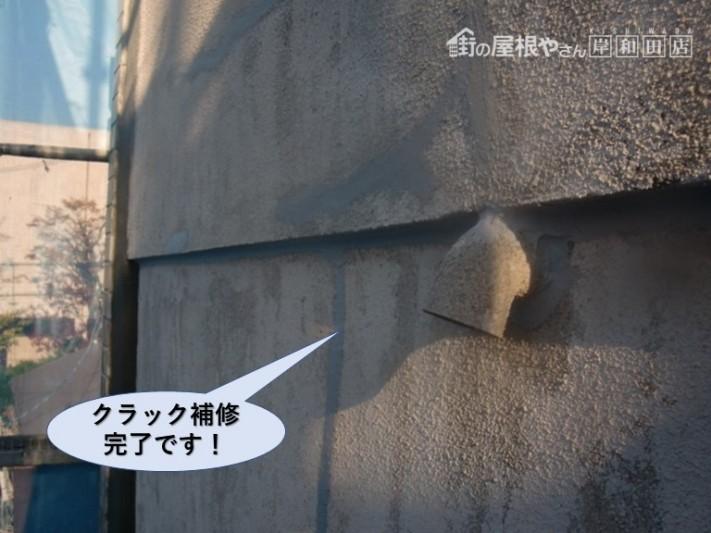 岸和田市の外壁のクラック補修完了です