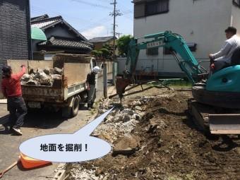 泉北郡忠岡町の敷地の地面を掘削
