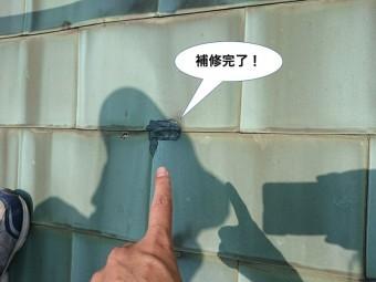 岸和田市の銅板の割れ補修完了