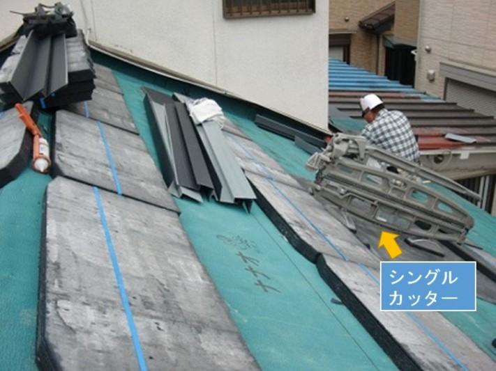岸和田市大町でスレート瓦コロニアルクァッドへの屋根葺き替え