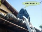岸和田市の雨漏りで屋根を調べます