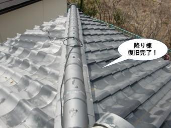 岸和田市の降り棟復旧完了