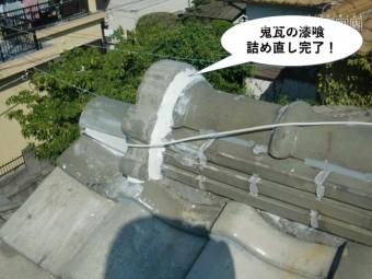 泉佐野市の鬼瓦の漆喰詰め直し完了