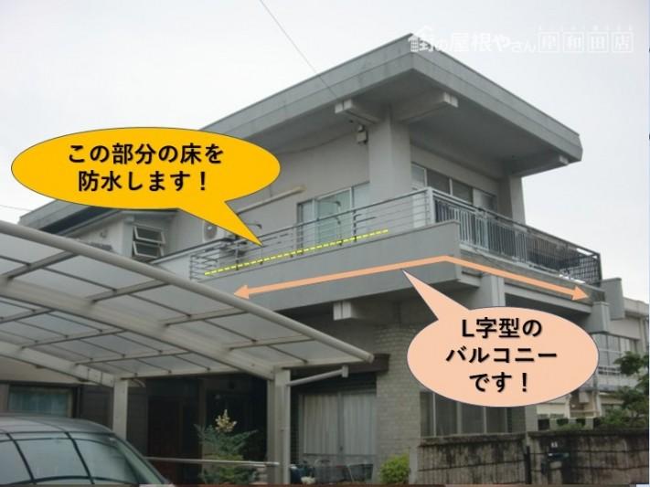 岸和田市のL字型のバルコニーです!