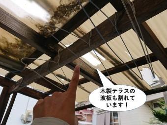泉大津市の1階の木製テラスの波板も割れています