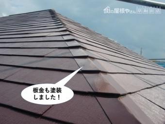 泉大津市の屋根の板金も塗装しました