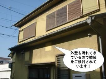 岸和田市で外壁の塗装もご検討