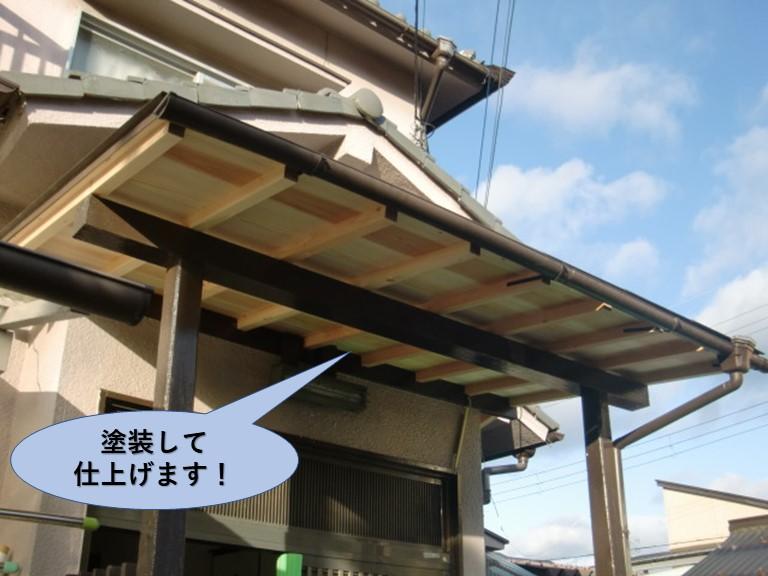 泉大津市の玄関先の屋根の天井板などを塗装して仕上げます!