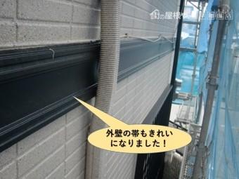 v泉大津市の外壁の帯もきれいになりました
