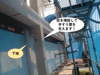 岸和田市のベランダに柱を増設