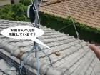 泉佐野市の屋根にお隣さんの瓦が飛散しています