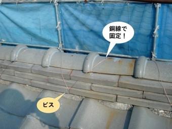 和泉市の棟を銅線で固定