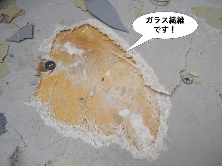 岸和田市のベランダのガラス繊維です