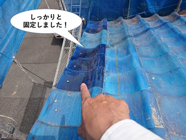 岸和田市の袖瓦をしっかりと固定できました