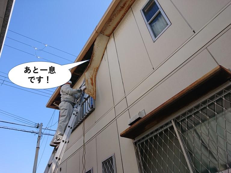 岸和田市の軒天撤去完了まであと一息です