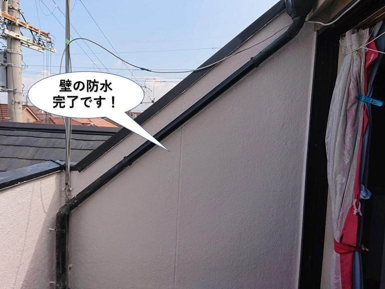 熊取町のベランダの壁の防水完了