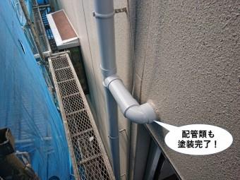 岸和田市の配管類も塗装完了