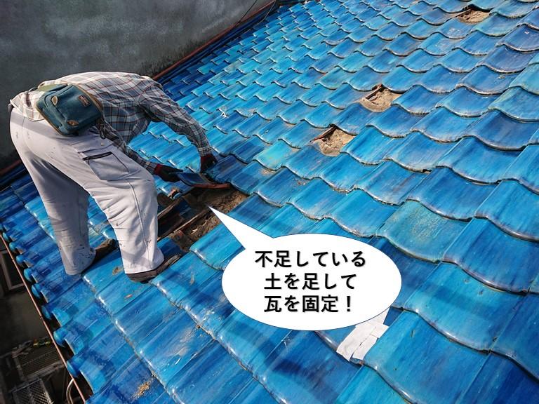 岸和田市の下屋の不足している土を足して瓦を復旧