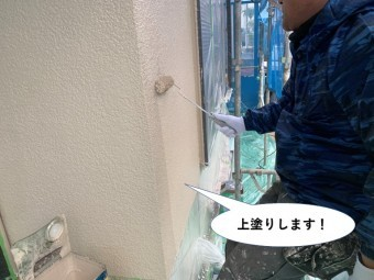 泉佐野市の外壁の上塗り
