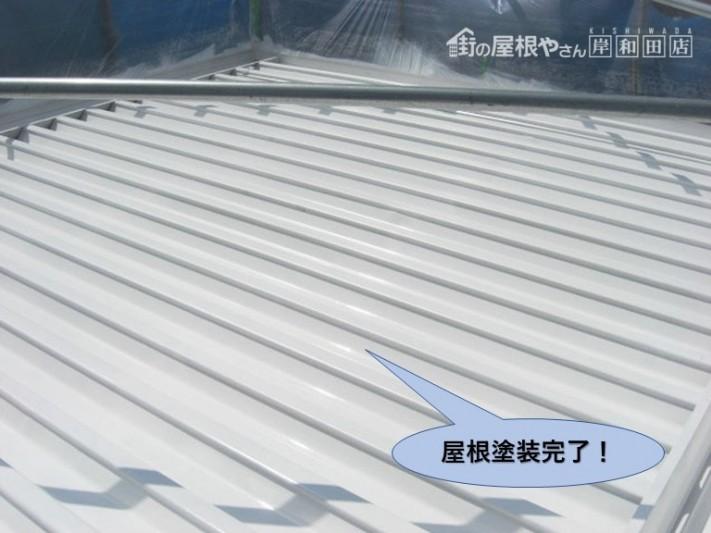 岸和田市の屋根塗装完了!