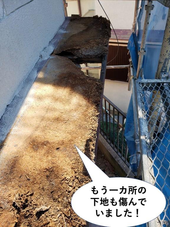 貝塚市のもう一カ所の下地も傷んでいました