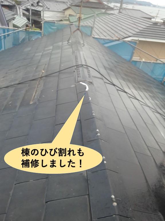 阪南市の棟のひび割れも補修しました