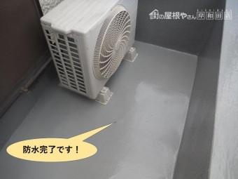 岸和田市のベランダ防水完了です