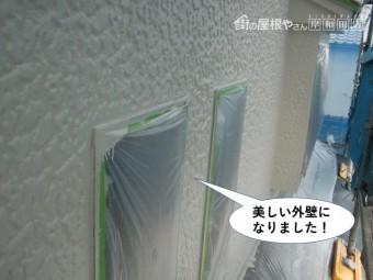 熊取町の塗装で美しい外壁になりました