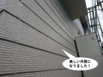 貝塚市で美しい外壁になりました
