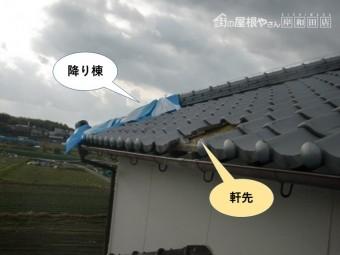 岸和田市の大屋根の被害