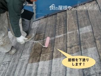 泉大津市の屋根を下塗りします!