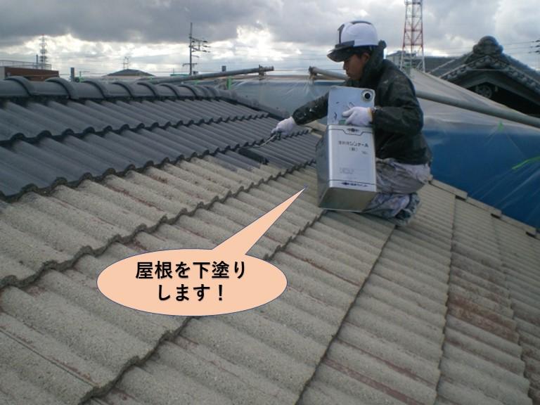 岸和田市の屋根を下塗りします!