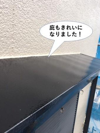 泉佐野市の庇もきれいになりました