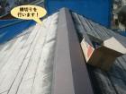 泉大津市の屋根の縁切りを行います!