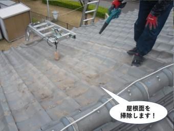 貝塚市の屋根面を掃除します!