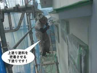 岸和田市の外壁の下塗り