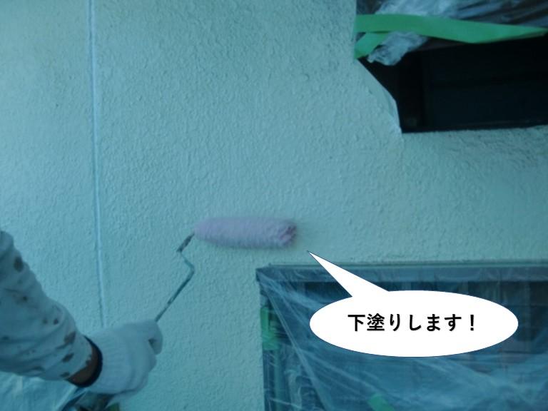 和泉市の外壁の下塗り