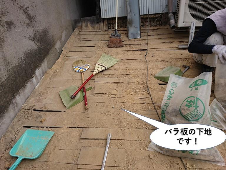 熊取町の屋根のバラ板の下地です