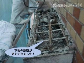 岸和田市の庇の下地の鉄筋が見えてきました!