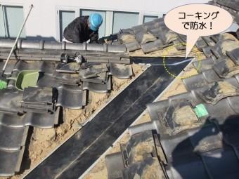 岸和田市作才町の谷樋板金設置完了