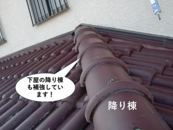 熊取町の下屋の降り棟も補強しています
