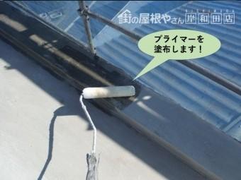 泉佐野市の陸屋根にプライマーを塗布します