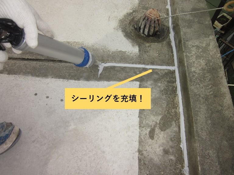 和泉市の陸屋根の目地と立ち上がりの取り合いをシーリングで防水