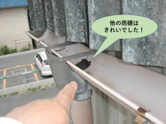 和泉市の工場の他の雨樋はきれいでした